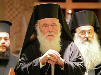 Священники, монашествующие и миряне Элладской Церкви выступили с открытым письмом по украинскому вопросу