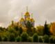 «По святым местам»: храм всех святых на Мамаевом кургане
