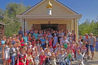Праздник для многодетных семей прошел в благочинии Красноармейского округа