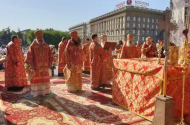 Видео. Торжества в честь Всех Волгоградских святых