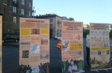 Выставка, посвященная Александру Невскому, открылась во время торжеств в день Всех Волгоградских Святых