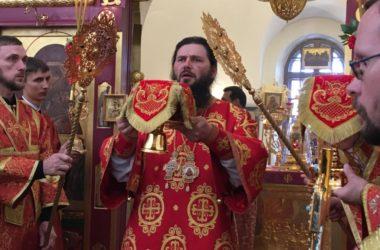 Слово митрополита Феодора в день Усекновения главы святого пророка Иоанна Предтечи
