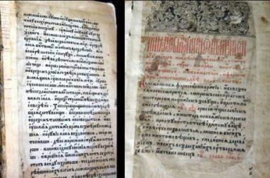 Оцифрована «Постная Триодь» — старейшая книга из фондов областной библиотеки