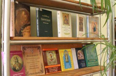 Начала работать выставка «Богородице Дево радуйся…»