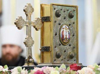 Не благословляется совершение паломнических поездок в епархии, управляемые архиереями, признающими украинских раскольников
