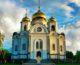 Паломнический центр организует поездку к святыням Кубани