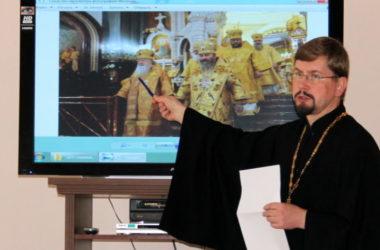 Священник выступил на собрании Царицынского генеалогического общества