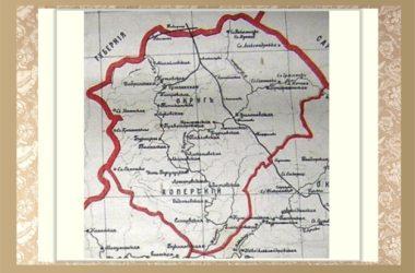 «Восстание» в Хоперском округе (по материалам архива УФСБ Волгоградской области)