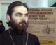Игумения и священник: не надо бояться проблемных вопросов Видео