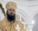 Проповедь Владыки Феодора после Литургии в храме Князя Владимира