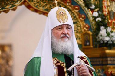 Поздравительный адрес членов Священного Синода Русской Православной Церкви Святейшему Патриарху Кириллу по случаю дня рождения