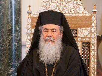 Иерусалимский патриарх выразил солидарность с РПЦ в вопросе церковного единства
