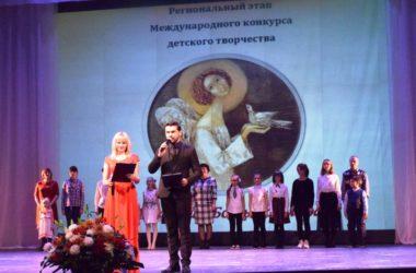 Состоялось награждение призеров конкурса «Красота Божьего мира»