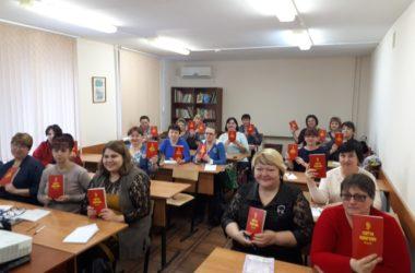 Педагоги готовятся к преподаванию основ православной культуры
