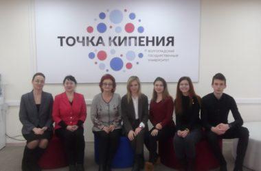 В Волгограде прошел конкурс «Парад социальных технологий»