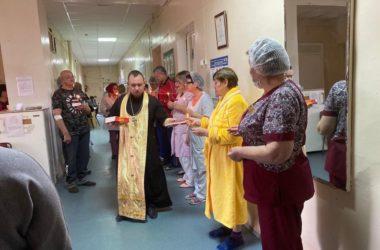 В городской больнице №22  состоялся молебен святителю Николаю