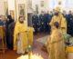 В день апостола Андрея Первозванного Владыка Феодор отслужил Божественную литургию в СИЗО
