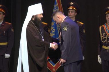 Митрополит Феодор принял участие в торжествах в честь 85-летия УФСИН