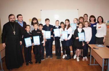 В Волгограде прошел конкурс проектов «Любимый город»