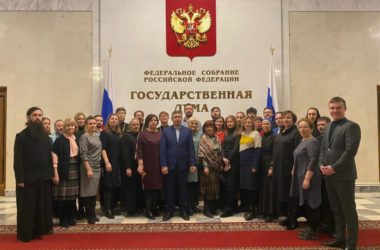 Священник Волгоградской епархии прошел обучение в Москве по вопросам делопроизводства