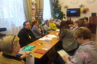 В библиотеке им. И.С Тургенева обсудили пути духовно-нравственного воспитания детей