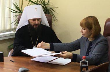 Подписано соглашение о сотрудничестве между Волгоградской епархией и Комитетом по социальной защите населения