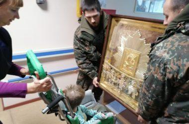 Самарские казаки с иконой Богородицы «Избавительница от бед» побывали в центре для детей-инвалидов