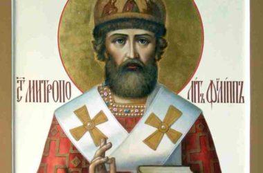 Житие святого Филиппа, митрополита Московского и всея Руси