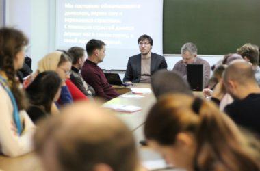 Зимняя школа для православной молодежи открывает свою работу