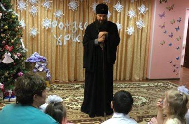 Владыка Феодор посетил детский реабилитационный центр «Доверие»
