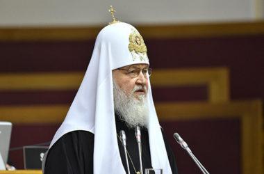 Патриарх Кирилл назвал Рождественские чтения образцом народной активности