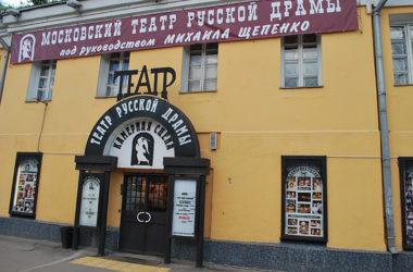 В Московском театре русской драмы рассказали о явлении Богородицы в Сталинграде