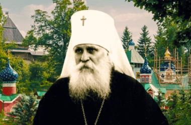 Митрополит Вениамин (Федченков) о празднике Обрезания Господня