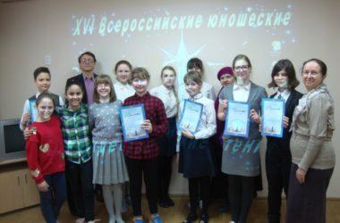 В Волгограде завершили свою работу XVI Всероссийские юношеские Рождественские чтения