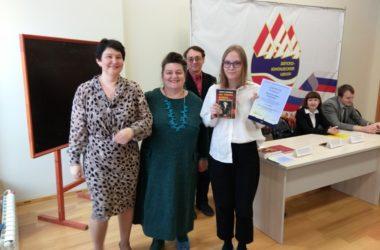 В Волгограде состоялась олимпиада по православному краеведению для старшеклассников