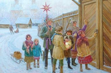 Весть о Рождестве в каждый дом