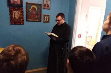Священник поздравил с Новым годом и Рождеством несовершеннолетних правонарушителей