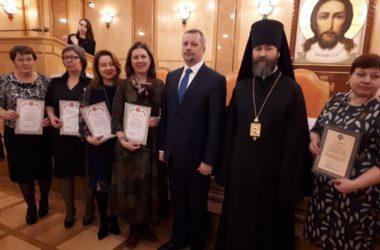 Представители Волгоградской митрополии стали лауреатами Всероссийского конкурса «За нравственный подвиг учителя»