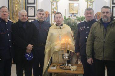 Торжественный молебен в честь 450-летия служения казачества Российскому государству