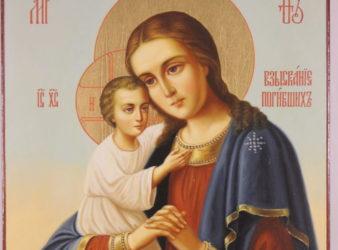 Икона Богородицы «Взыскание погибших»