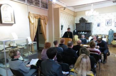 Представители комиссии по канонизации святых приняли участие в краеведческих чтениях