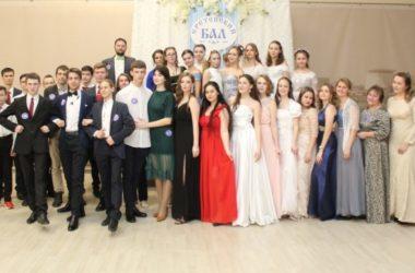 Сретенский бал: Волгоградская православная молодежь возрождает традиции