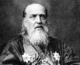 Епископ Сергий (Тихомиров): Памяти Высокопреосвященного Николая, Архиепископа Японского