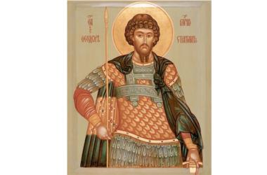 Житие великомученика Феодора Стратилата, Гераклийского