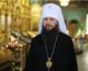 Митрополит Феодор: «С Божьей помощью у нас все получится»