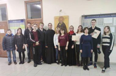 Зимняя школа православной молодежи – 2020 завершилась