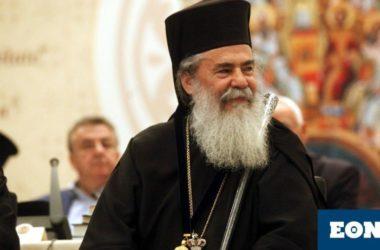 Письмо Патриарха Иерусалимского на встречу в Аммане