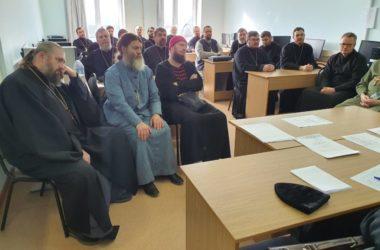 Завершили свою работу очередные курсы подготовки церковных специалистов