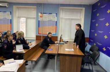 Руководитель социального отдела принял участие в совещании сотрудников ГИБДД