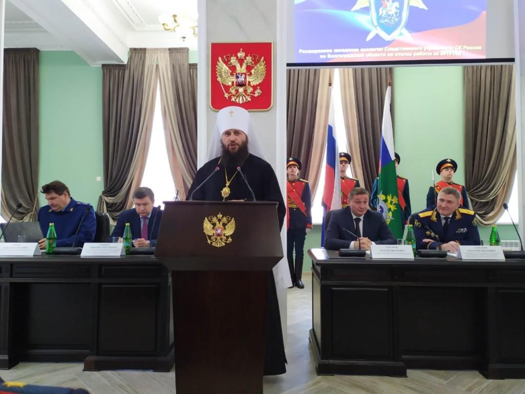 Митрополит Феодор принял участие в работе коллегии  СУ СК по Волгоградской области